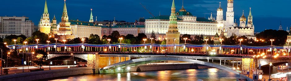 Russia, Moscow